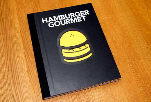 hamburger_gourmet_1